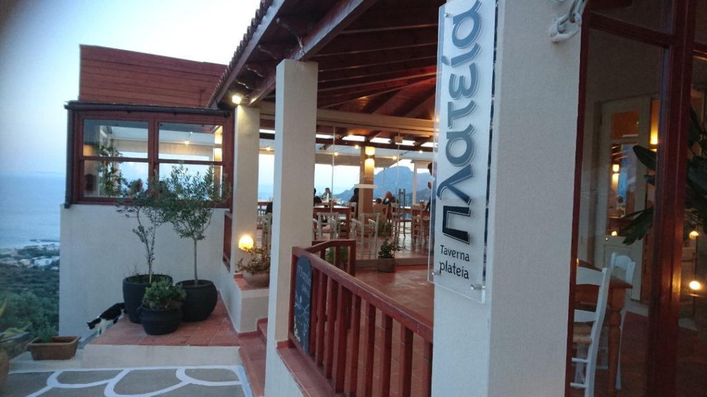 Taverne Πλατεία in Myrthios, ein paar Minuten oberhalb von Plakias. Das Essen ist suuuper! Mit tollem Ausblick.